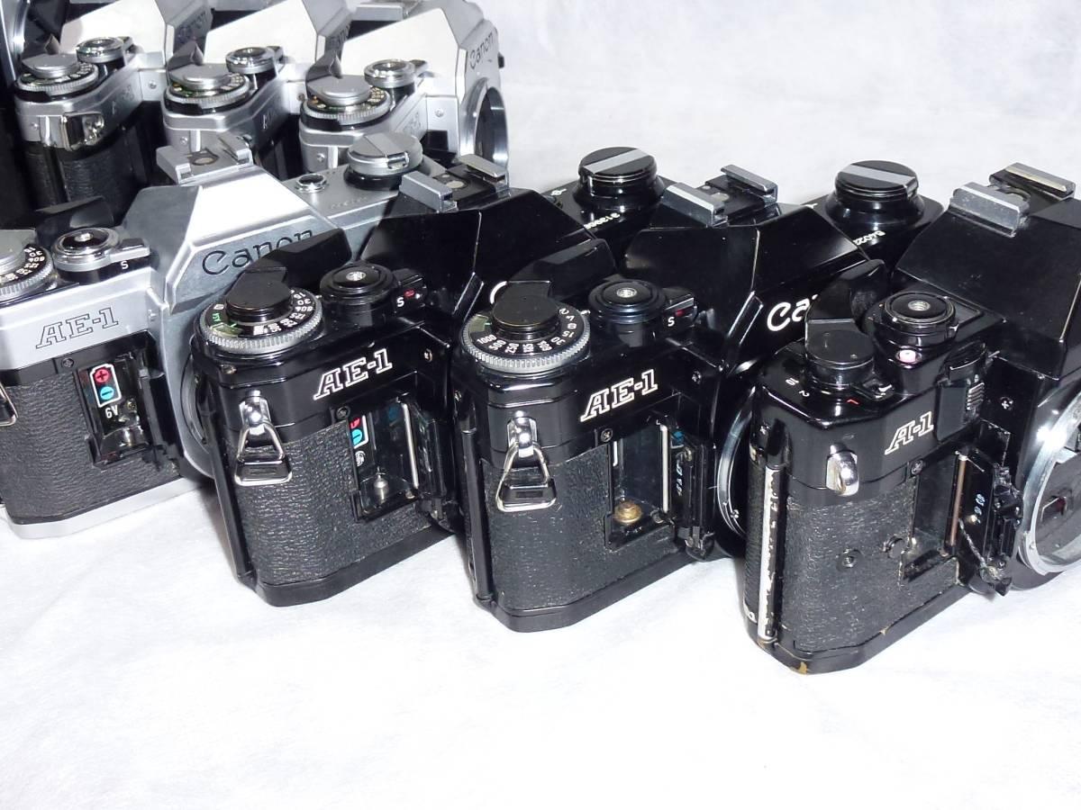 ジャンク品大量 キヤノンAE-1 14台 A-1、AE-1プログラム各1台 ストロボ6個+オマケ_画像8
