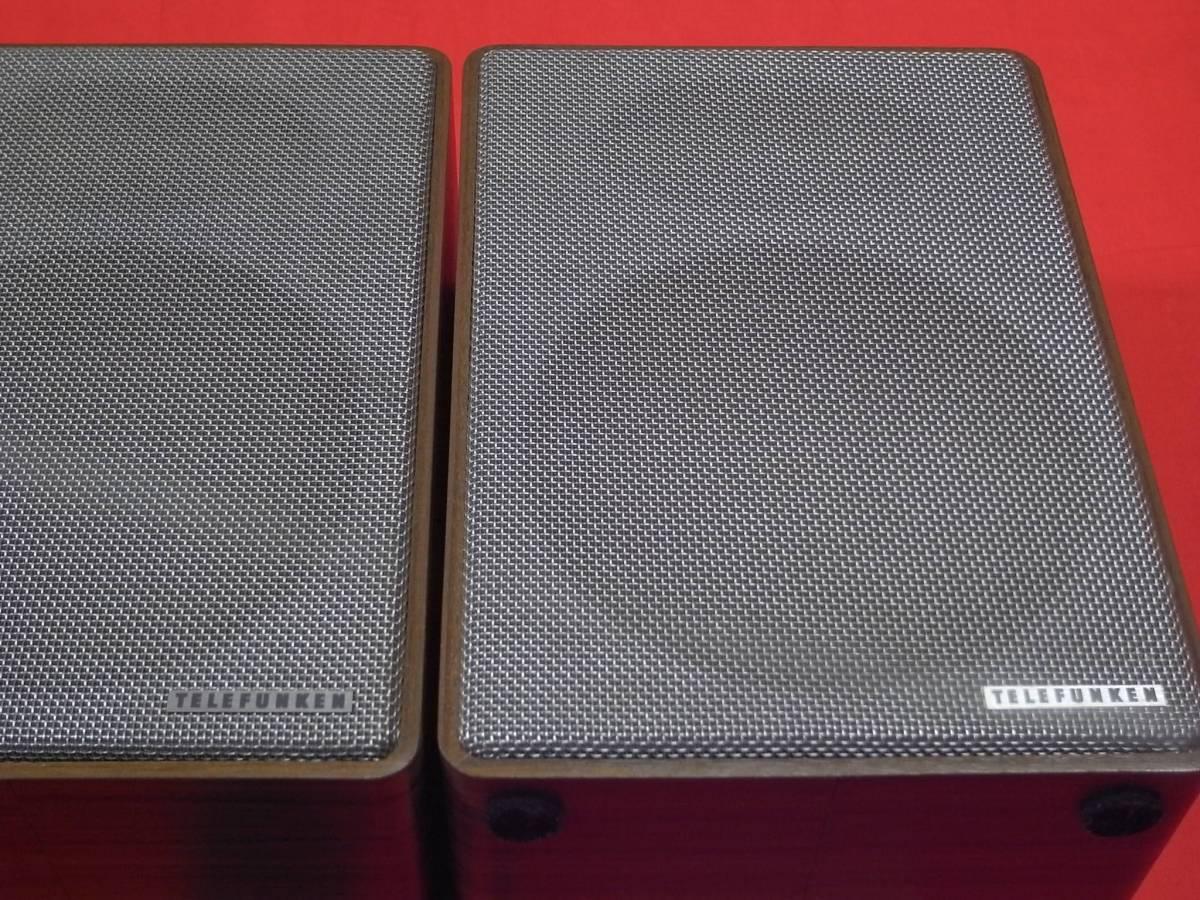 いい音シリーズ22 TELEFUNKEN TL400 小型ながらこれほど美しく楽しく音楽が聴けるスピー