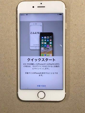 ☆☆ iphone6S 64G ゴールド色アクティベーションロック品 docomo制限○ ☆☆