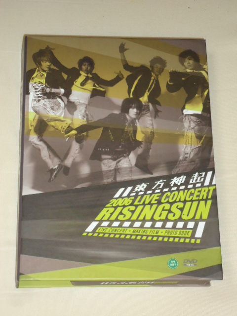 【DVD】東方神起 2006 LIVE CONCERT RISINGSUN (韓国正規版)      ユンホ チャンミン ジェジュン ユチョン ジュンス JYJ
