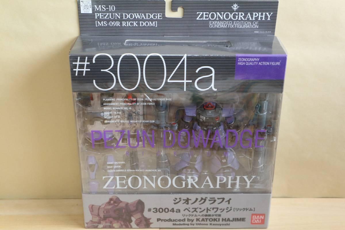ジオノグラフィ (ZEONOGRAPHY) #3004a ペズンドワッジ [リックドム] ※未開封 ※ガンダムフィックスフィギュレーション GFF