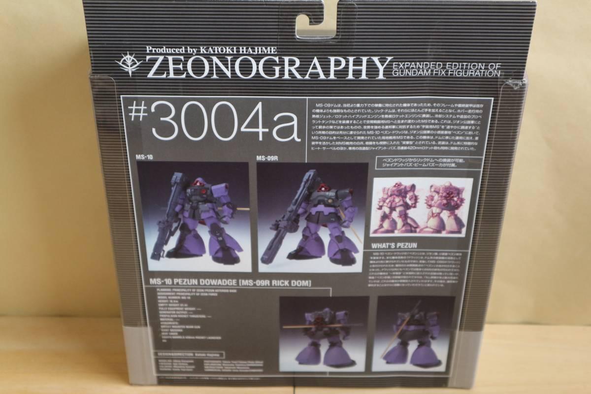 ジオノグラフィ (ZEONOGRAPHY) #3004a ペズンドワッジ [リックドム] ※未開封 ※ガンダムフィックスフィギュレーション GFF_画像2