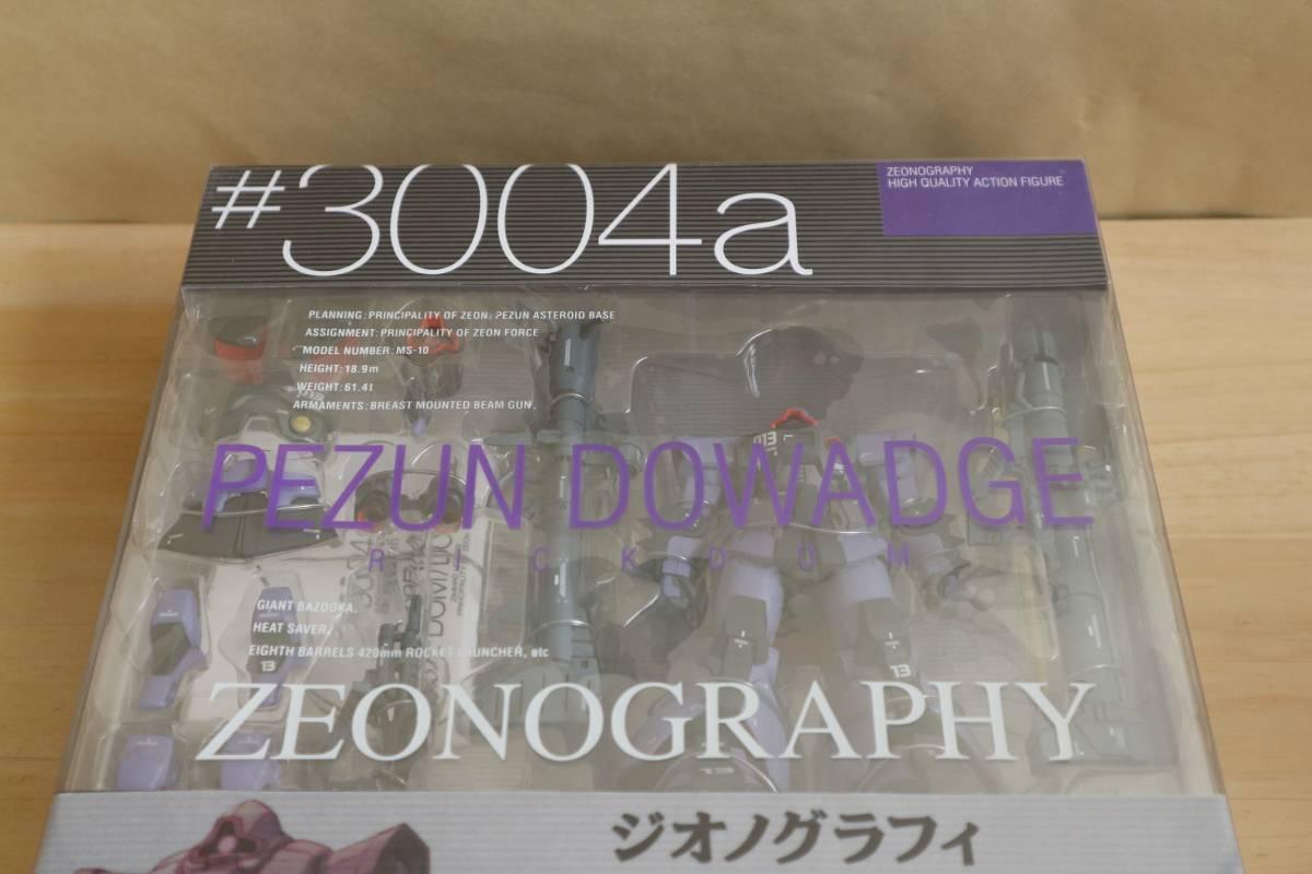 ジオノグラフィ (ZEONOGRAPHY) #3004a ペズンドワッジ [リックドム] ※未開封 ※ガンダムフィックスフィギュレーション GFF_画像3