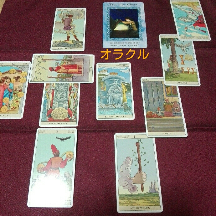 [First US・only] mail the appraisal Tarot&Oracle with images inspired Tarot appraisal Tarot Horoscope Oracle card Horoscope