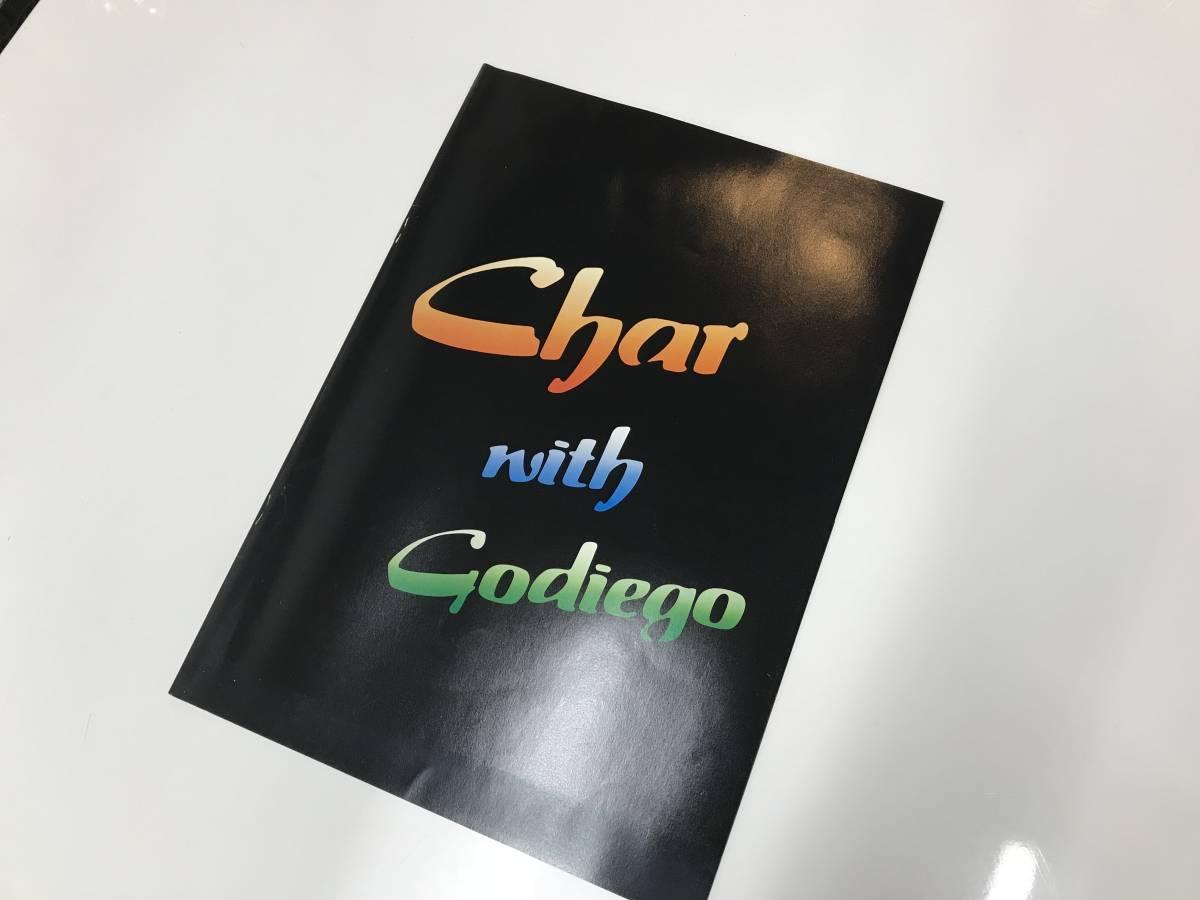 パンフレット Char with Godiego チャー ゴダイゴ 1978年コンサート