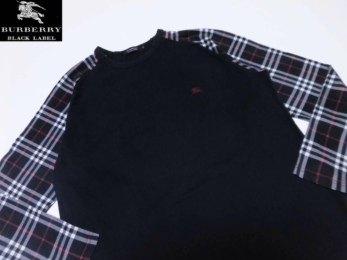 激レア バーバリーブラックレーベル レッドホース刺繍 袖ノバチェック柄 カットソー サイズ 3 日本製