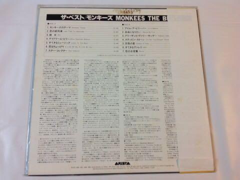 MONKEES モンキーズ LPレコード「THE BEST ザ・ベスト」デイドリーム・ビリーバー他 全14曲 帯付き ARISTA RECORDS_画像2