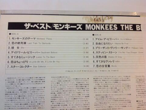 MONKEES モンキーズ LPレコード「THE BEST ザ・ベスト」デイドリーム・ビリーバー他 全14曲 帯付き ARISTA RECORDS_画像3