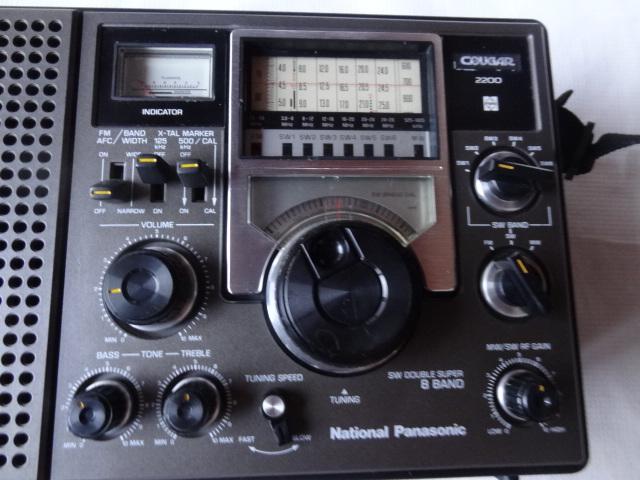 美品 ナショナル クーガ(RF-2200)オールバンド_画像5