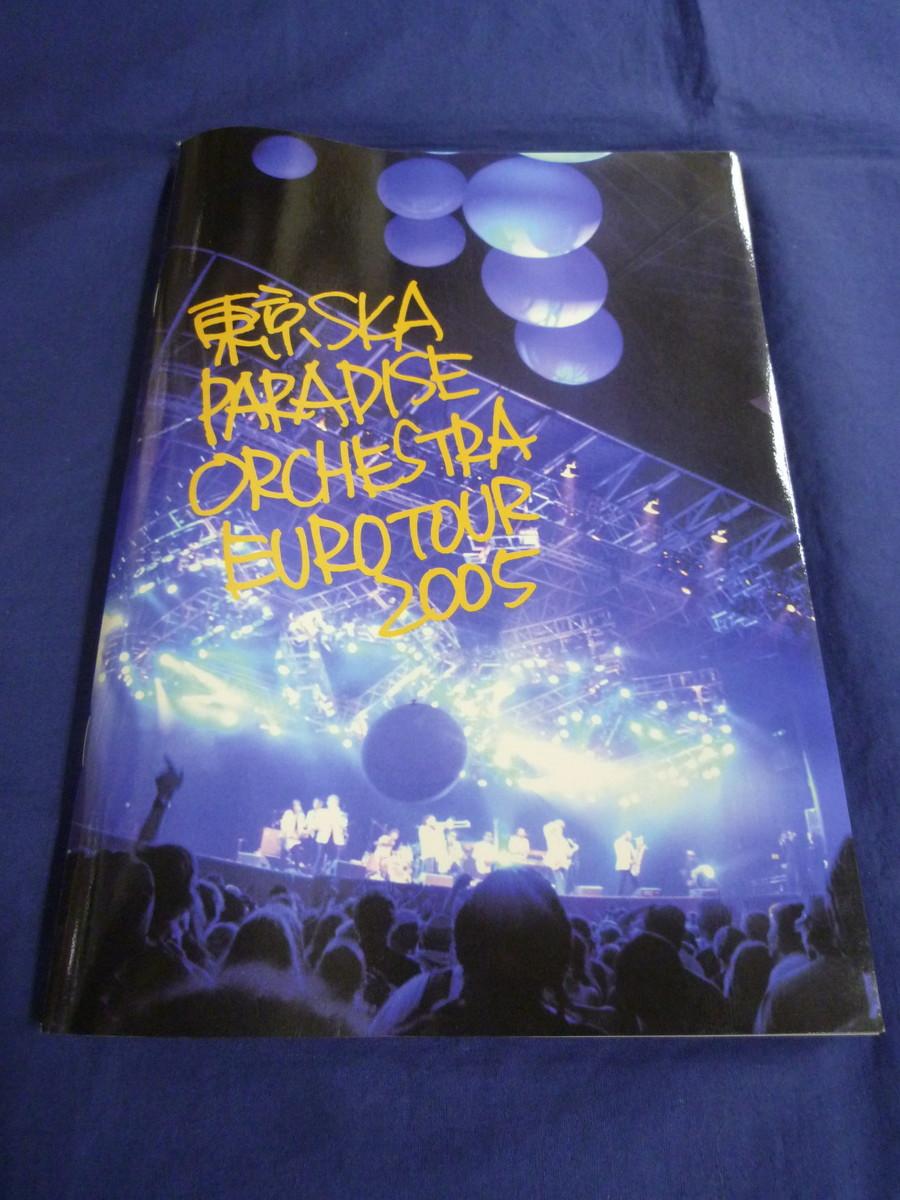 東京スカパラダイスオーケストラ EURO TOUR 2005 パンフレット / ユーロ・ツアー・パンフ