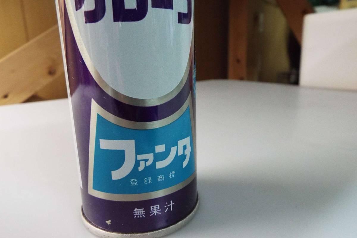 昭和レトロ ファンタグレープ 250ml 空き缶_画像3