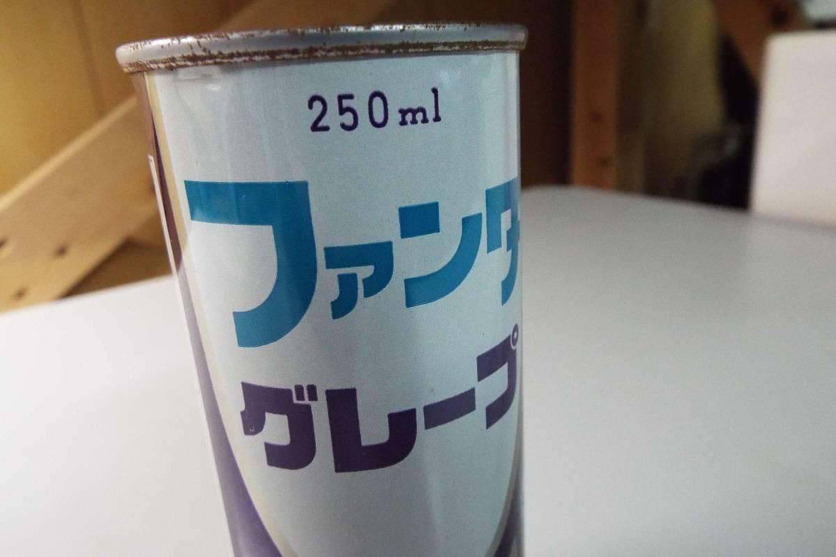 昭和レトロ ファンタグレープ 250ml 空き缶_画像2