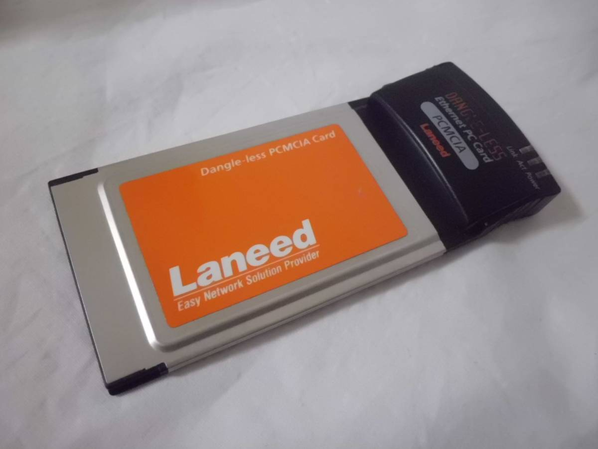 DANGLE LESS LANEED WINDOWS 7 X64 DRIVER
