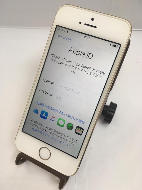 ☆ 白ロム iPhone5s docomo 16GB ゴールド ドコモ ネットワーク制限 ◯判定 中古_画像2