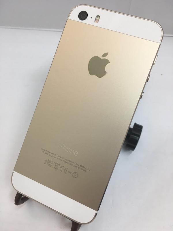 ☆ 白ロム iPhone5s docomo 16GB ゴールド ドコモ ネットワーク制限 ◯判定 中古