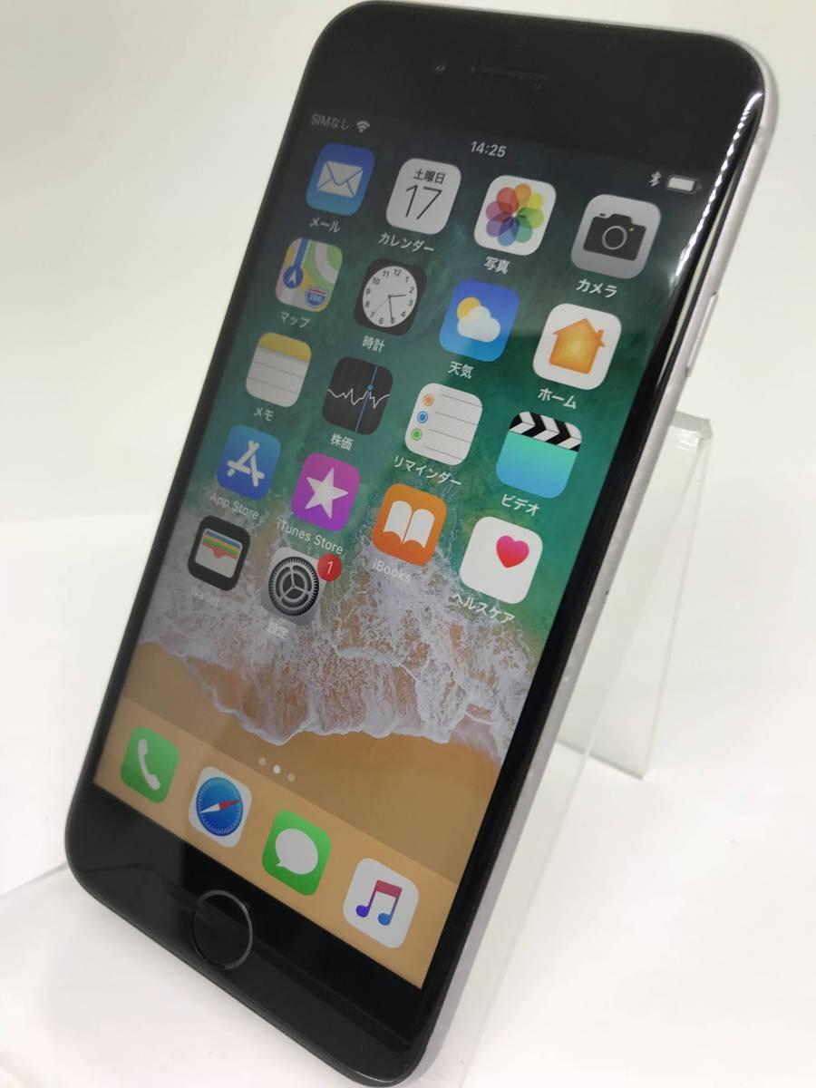 ★◯ 中古 iPhone6s au KDDI 128GB スペースグレー 黒 MKQT2J/A 残債なし 白ロム ◯判定 初期化済み 簡易動作確認済み
