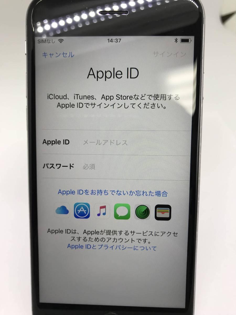 ★◯ 中古 iPhone6s au KDDI 128GB スペースグレー 黒 MKQT2J/A 残債なし 白ロム ◯判定 初期化済み 簡易動作確認済み_画像9
