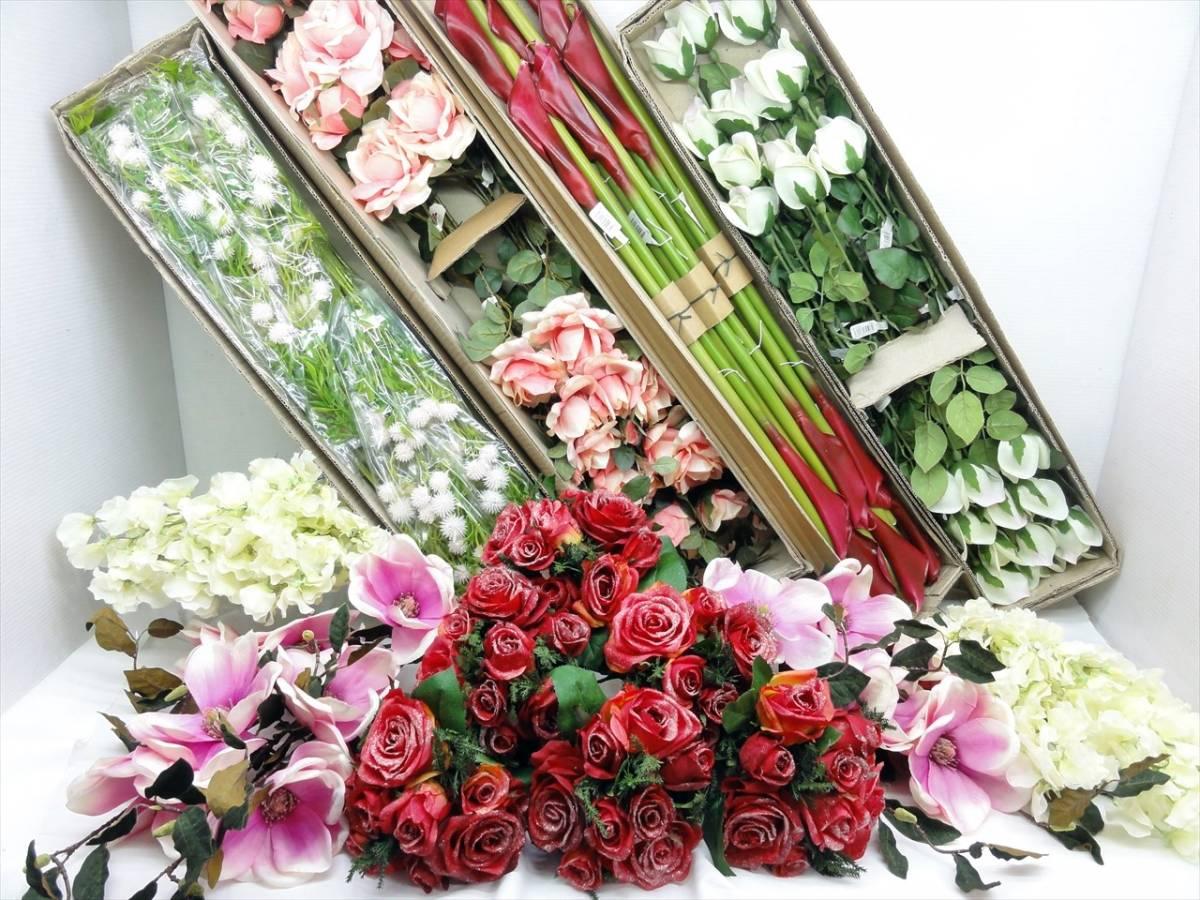 E24-1F2127/【大量まとめ売り】バラ・スイトピー・モクレンなど造花・アートフラワー 7