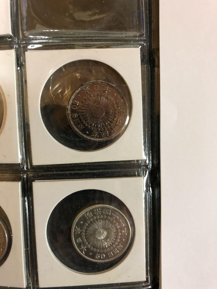 50銭硬貨 7枚_画像3