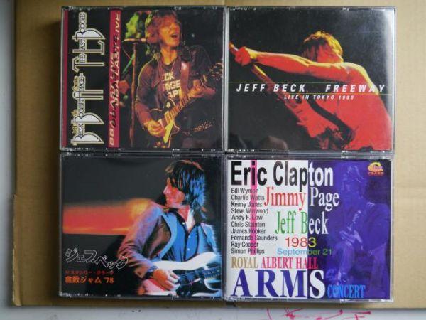 ジェフ・ベック【コレクターズ盤CD28種】Jeff Beck【その4】 _画像2