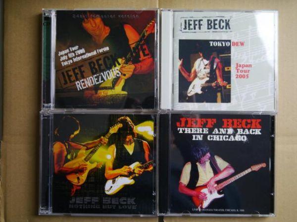 ジェフ・ベック【コレクターズ盤CD28種】Jeff Beck【その4】 _画像6