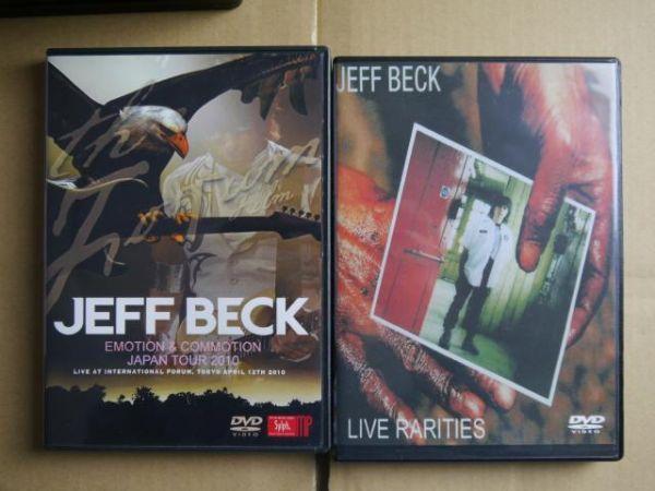 ジェフ・ベック【コレクターズ盤DVD13種+ブルーレイ3種】Jeff Beck【その2】_画像5
