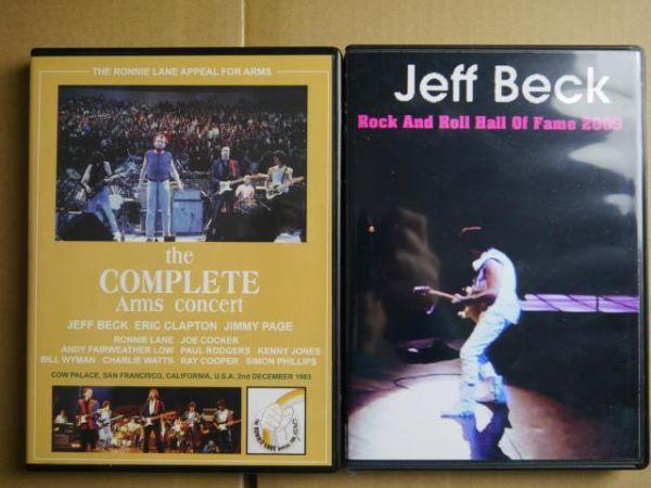 ジェフ・ベック【コレクターズ盤DVD13種+ブルーレイ3種】Jeff Beck【その2】_画像8