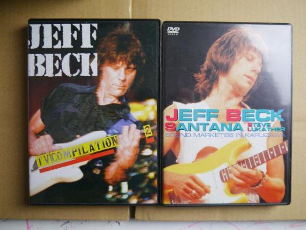 ジェフ・ベック【コレクターズ盤DVD13種+ブルーレイ3種】Jeff Beck【その2】_画像3