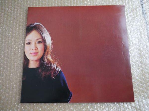 【大型両面ポスター付き】渚ゆう子 オン・ステージ 【帯付き2枚組LP】_画像7