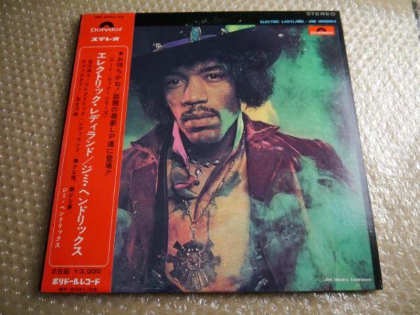 【グラモフォン日本独自ジャケ】Jimi Hendrix/Electric Ladyland【帯付き2枚組LP】_画像2