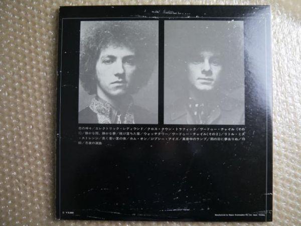 【グラモフォン日本独自ジャケ】Jimi Hendrix/Electric Ladyland【帯付き2枚組LP】_画像3