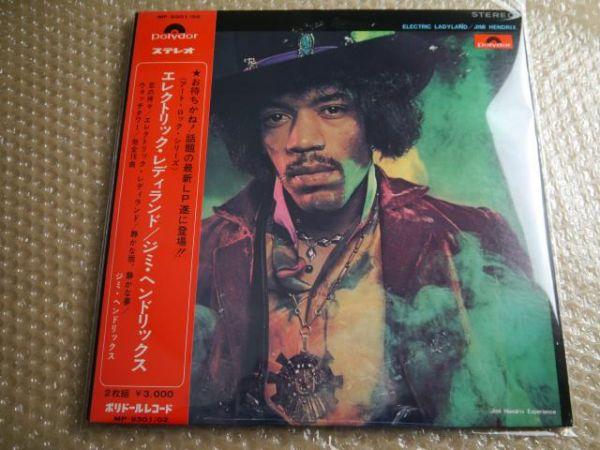 【グラモフォン日本独自ジャケ】Jimi Hendrix/Electric Ladyland【帯付き2枚組LP】_画像7