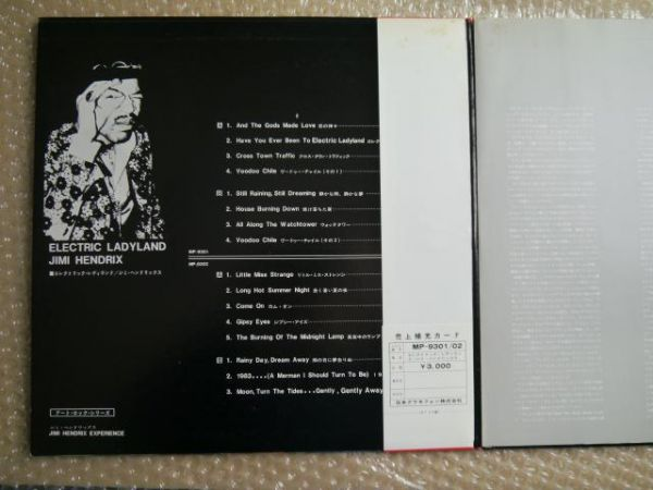 【グラモフォン日本独自ジャケ】Jimi Hendrix/Electric Ladyland【帯付き2枚組LP】_画像4