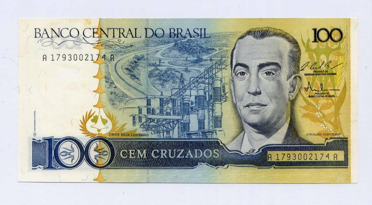 世界の紙幣 ブラジル中央銀行 100 CRUZADOS A-A券