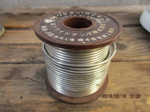 gross weight 503g.. Hashimoto precious metal...soruda- wire copper ...