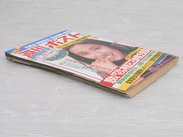 【Nべい138】週刊ポスト 昭和57年2月19日発行 0219「表紙 浅野ゆう子」 レトロ 雑誌 週刊誌 グラビア_画像3