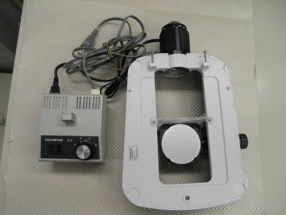 オリンパス実体顕微鏡SZシリーズ投下照明ベース