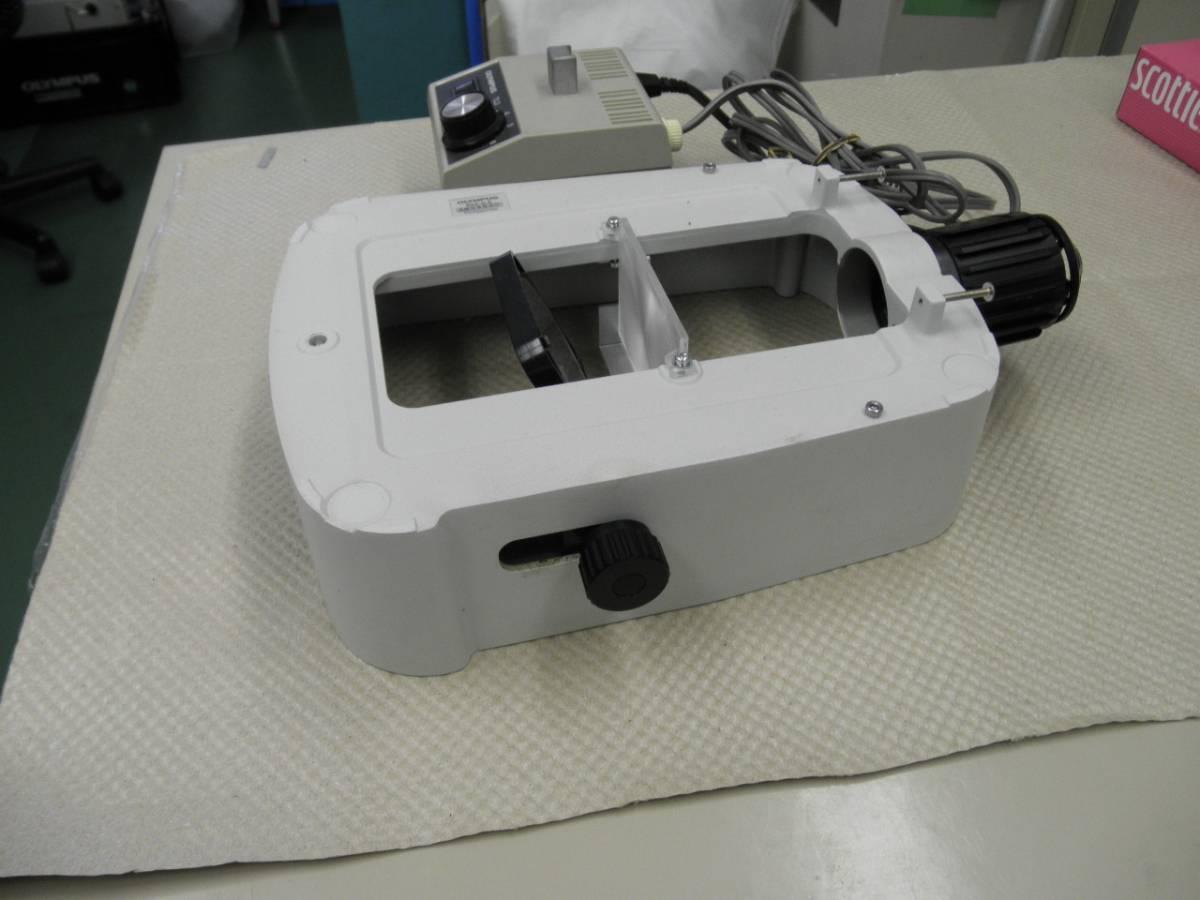 オリンパス実体顕微鏡SZシリーズ投下照明ベース_画像3