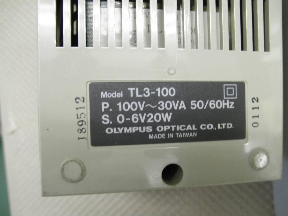オリンパス実体顕微鏡SZシリーズ投下照明ベース_画像5