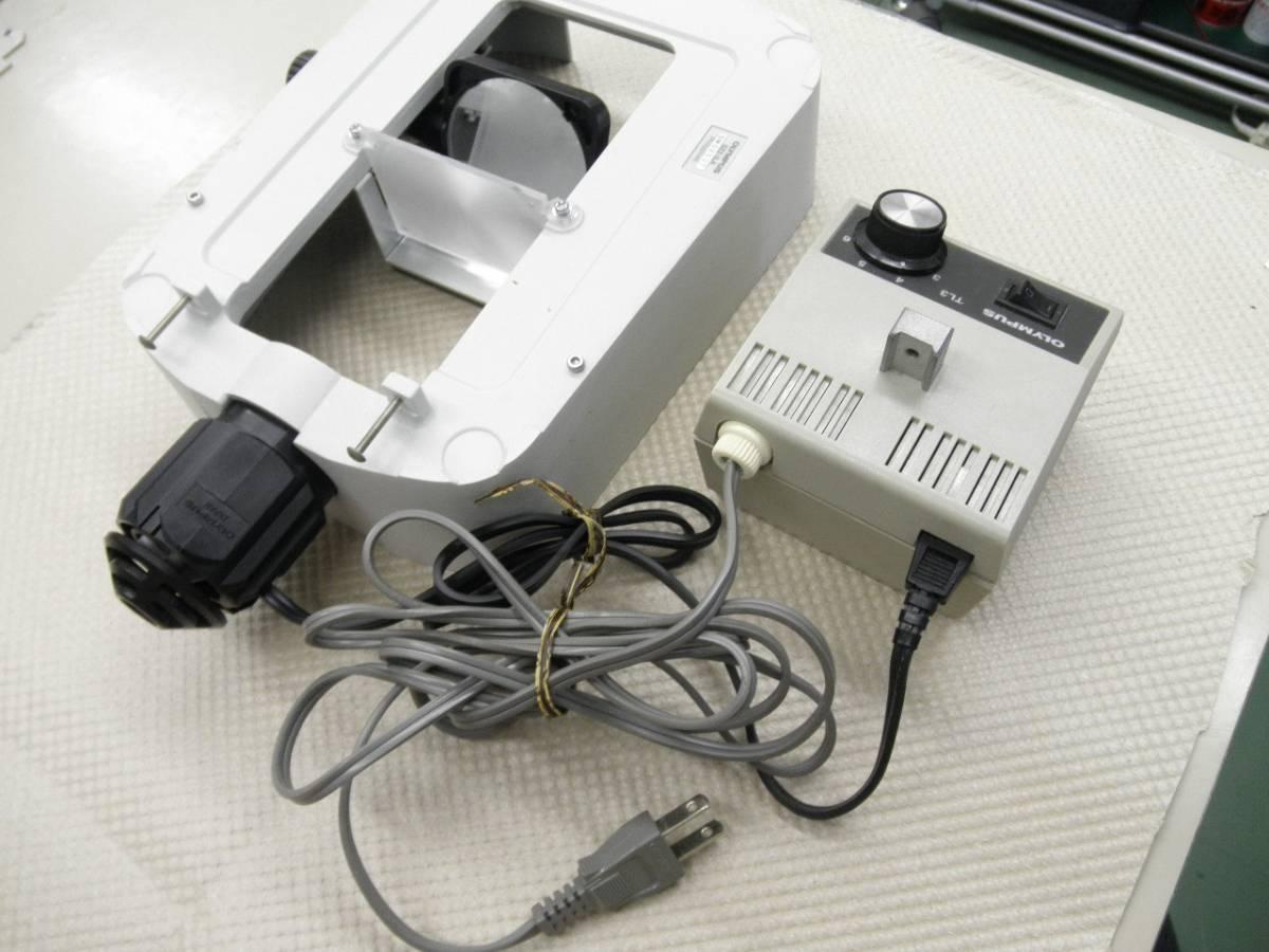 オリンパス実体顕微鏡SZシリーズ投下照明ベース_画像4