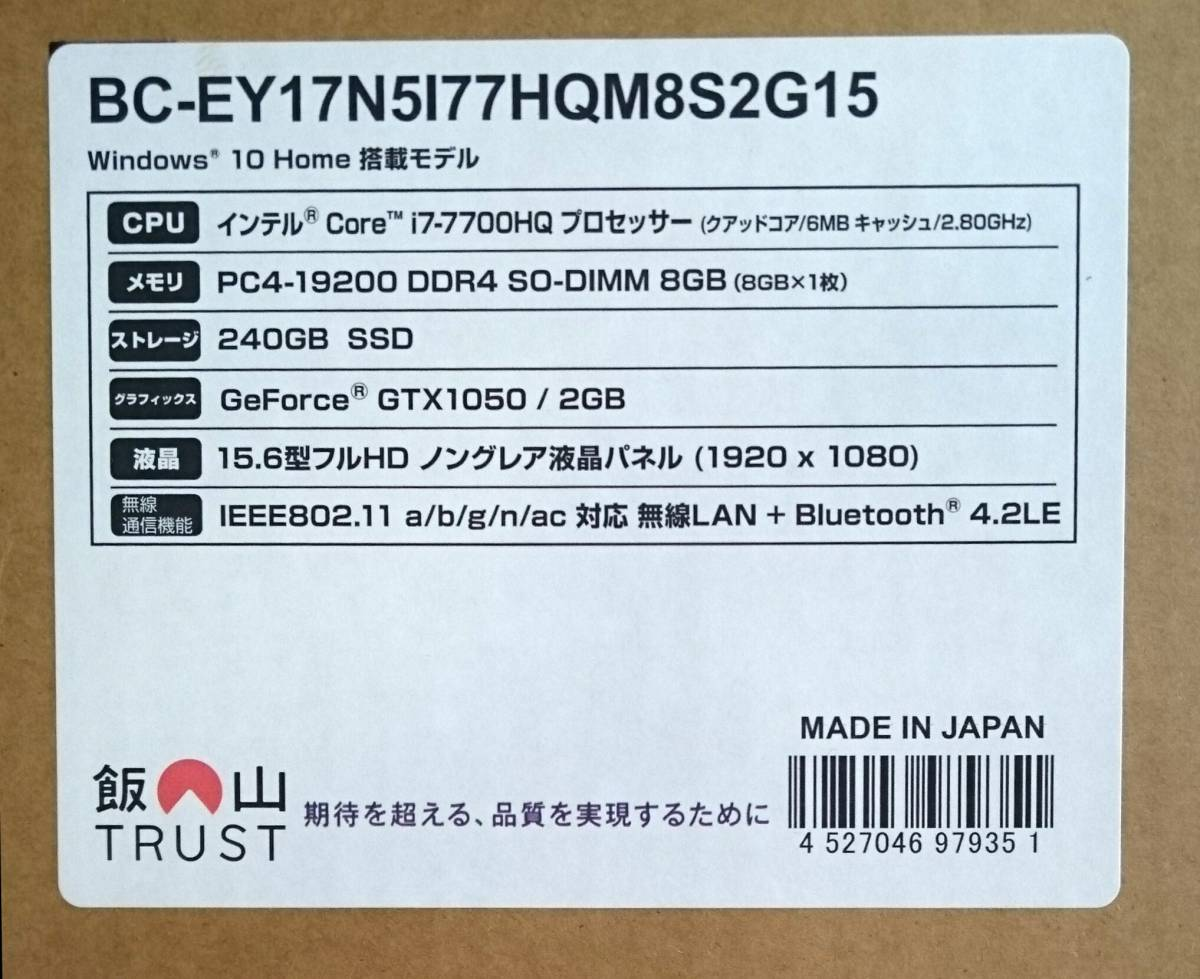 ★新品 ビックカメラ 2018年 福袋 ゲーミングノートPC G-TUNE [corei7-7700HQ/8GBメモリ]_画像2