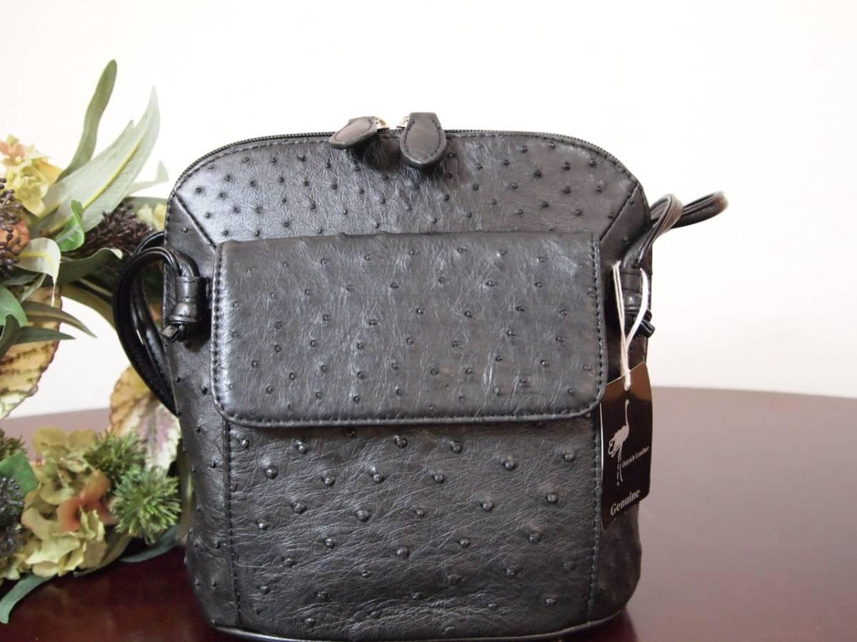 新品タグ付き 本物 オーストリッチ 最高級 お出かけショルダーバッグ 定価7万 黒 ( ダチ