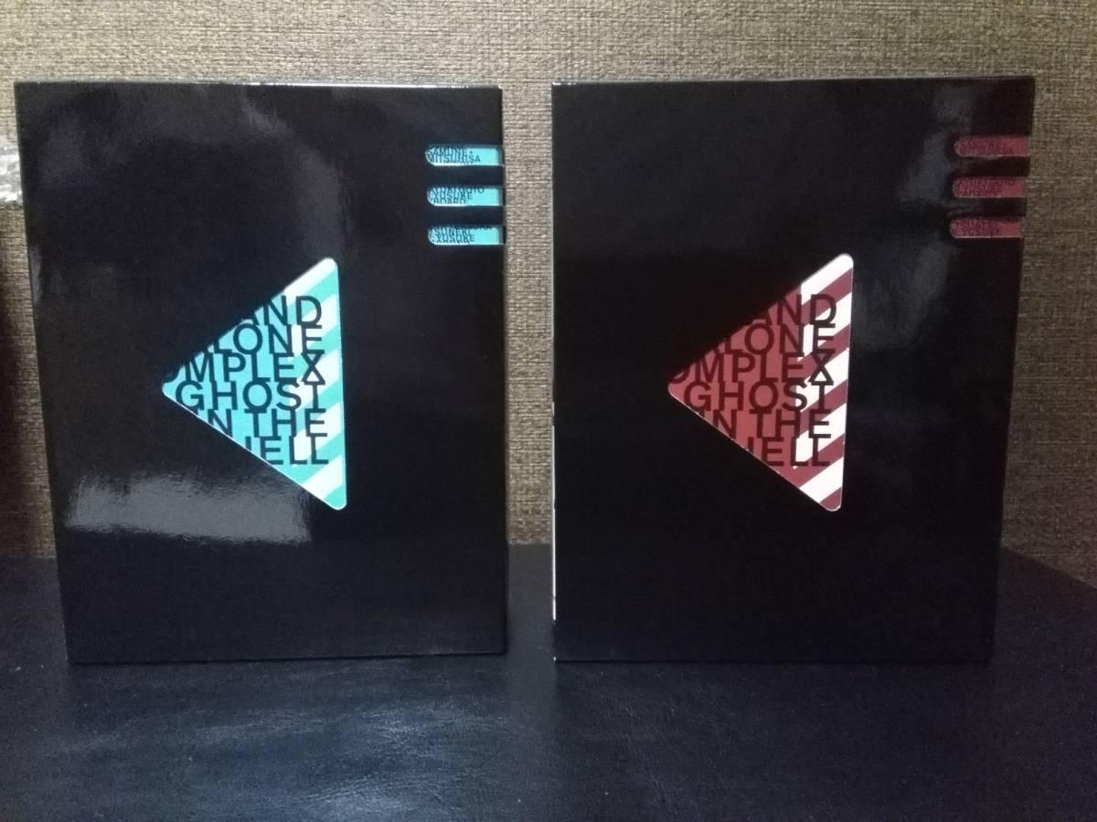 攻殻機動隊 STAND ALONE COMPLEX Blu-ray BOX