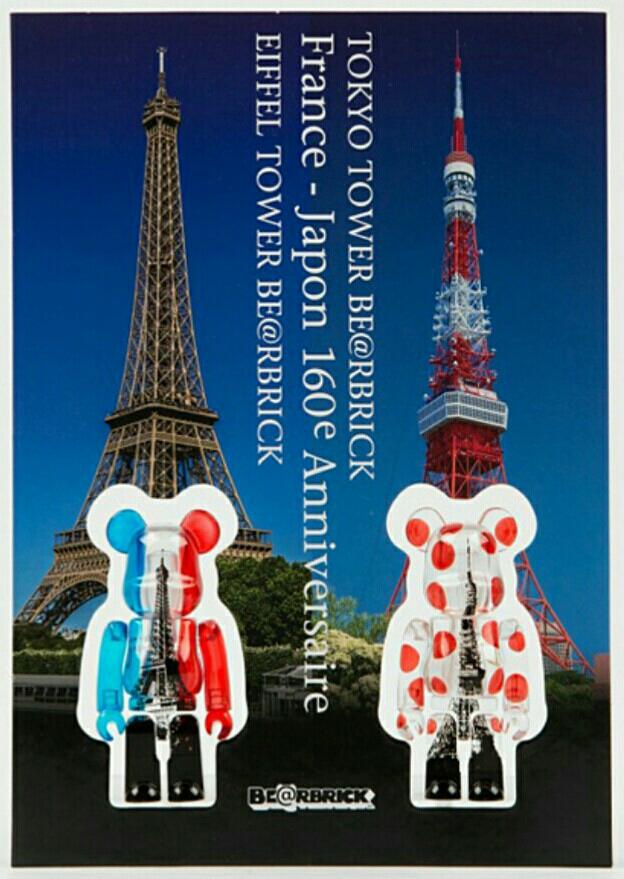 数3 日仏友好160周年記念 エッフェル塔+東京タワーベアブリック ツインパック MedicomToy メディコ厶トイ BE@RBRICK_画像1