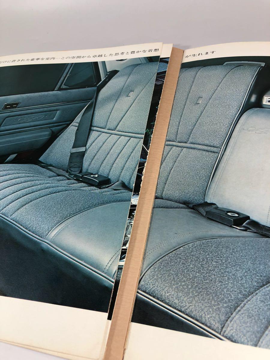 14 ☆旧車カタログ 稀少 PRESIDENT プレジデント 日産 NISSAN 絶版 パンフレット_画像7