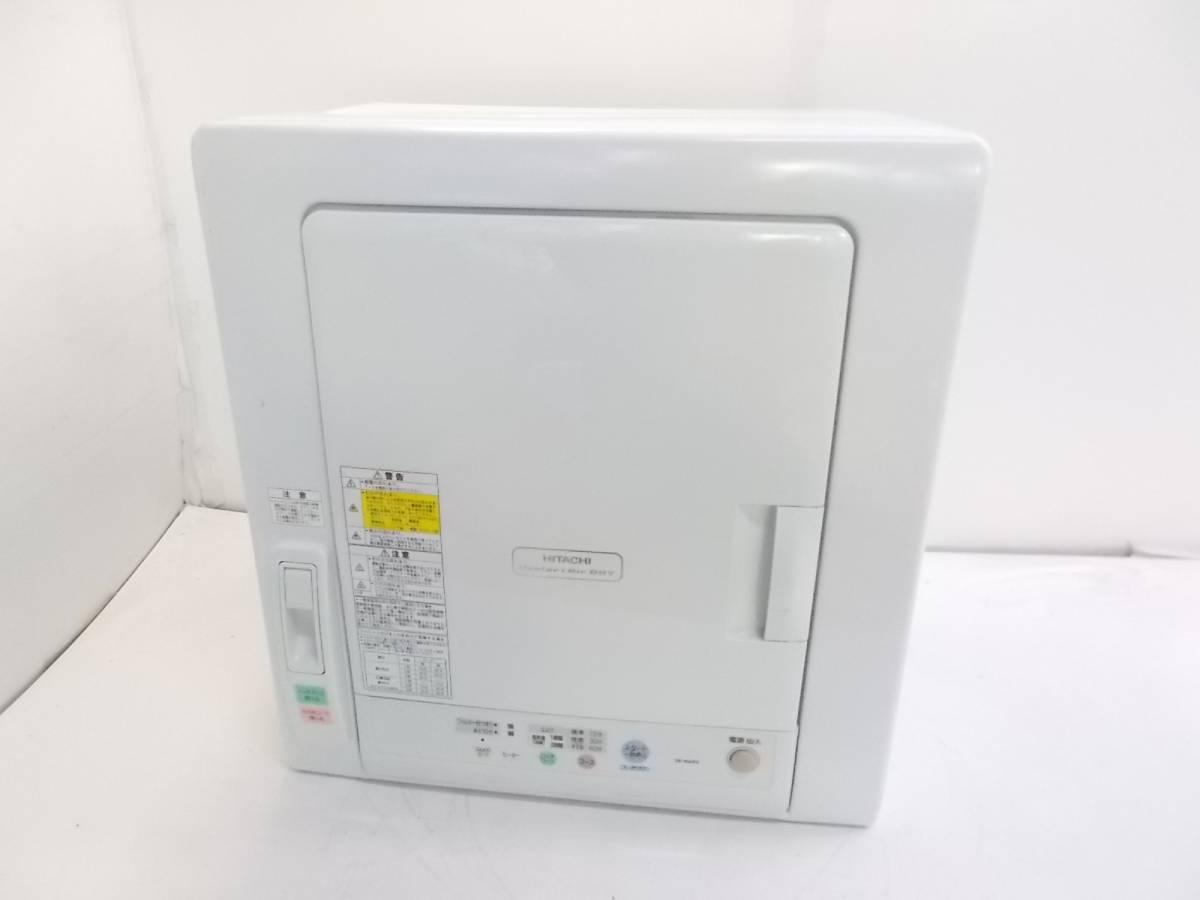 2♪HITACHI 日立 衣類乾燥機 DE-N45FX 容量4.5kg♪