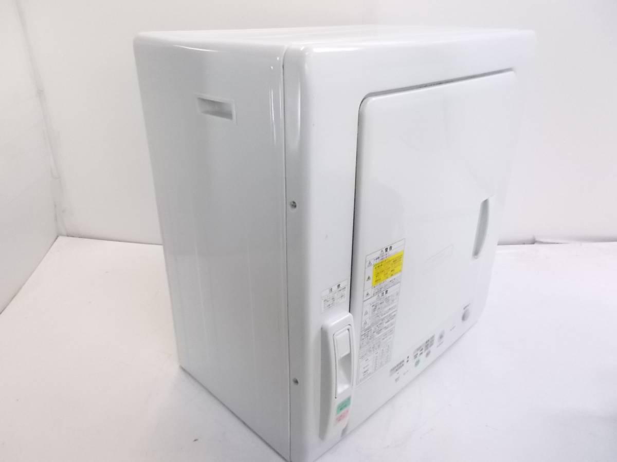 2♪HITACHI 日立 衣類乾燥機 DE-N45FX 容量4.5kg♪_画像3