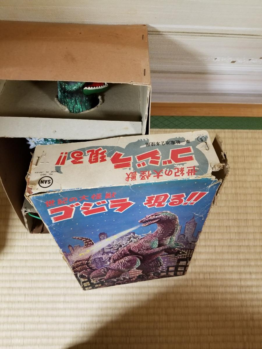 当時物 ゴジラのブリキ 電動歩行 マルサン_画像10