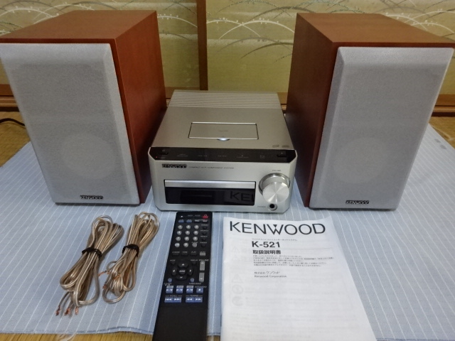 ★APPLE MUSICをUSBデジタル直結入力♪絶版名器K-521で大型CD店丸ごとGet♪最高の音楽を