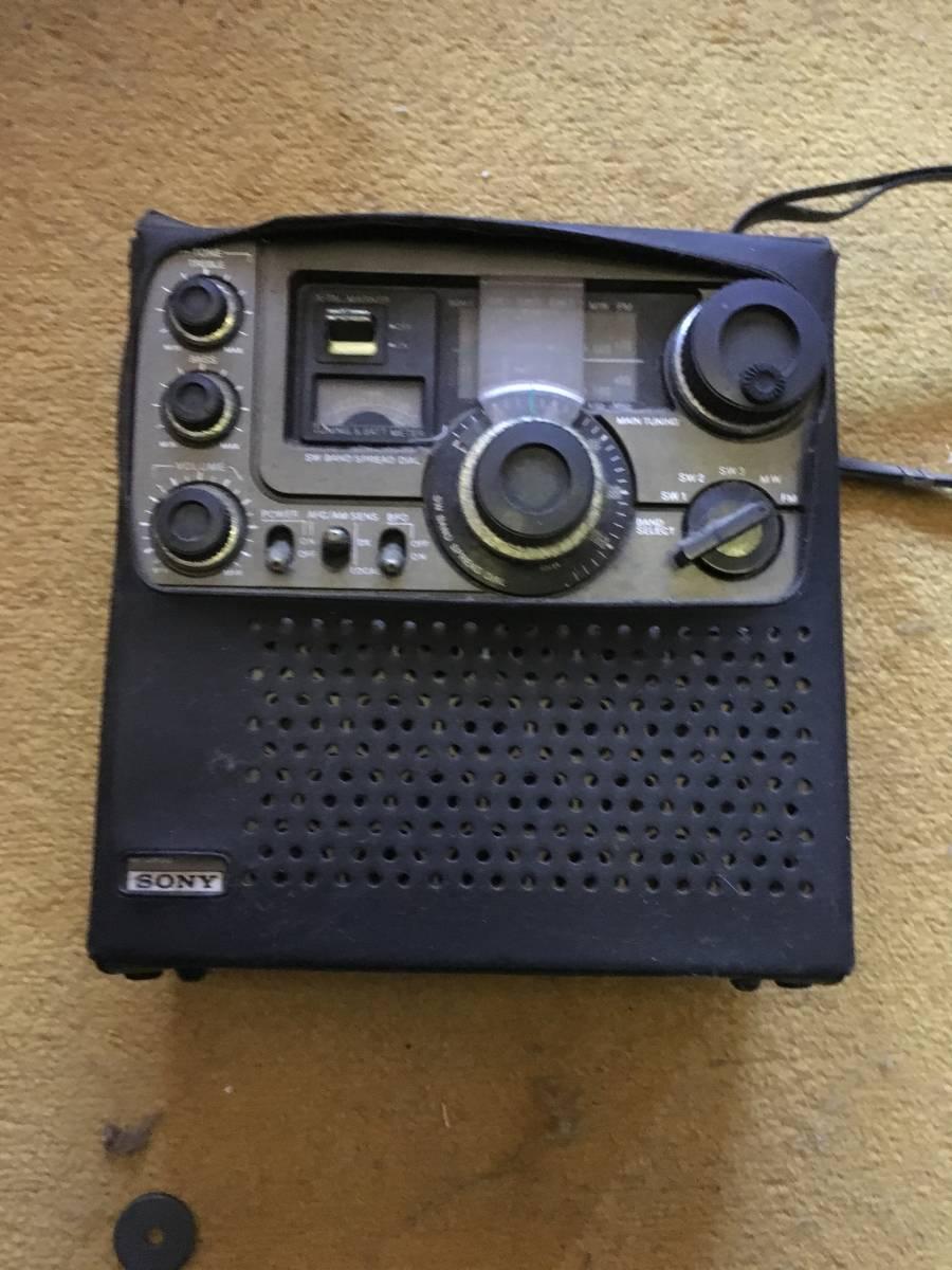 ソニー製★ICF-5900(スカイセンサー)★黒革ケース付 作動未確認